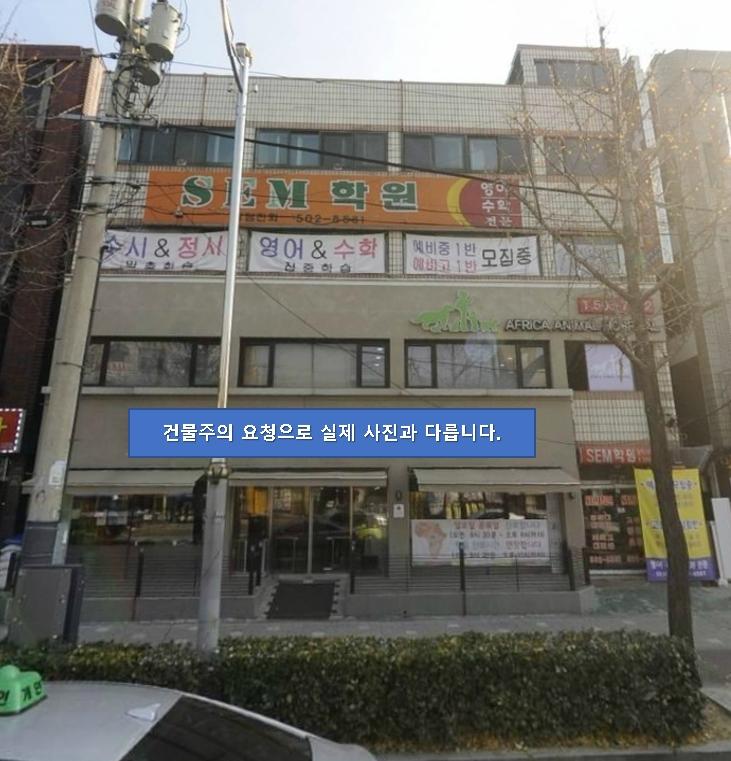 상업지의 초역세권 건물