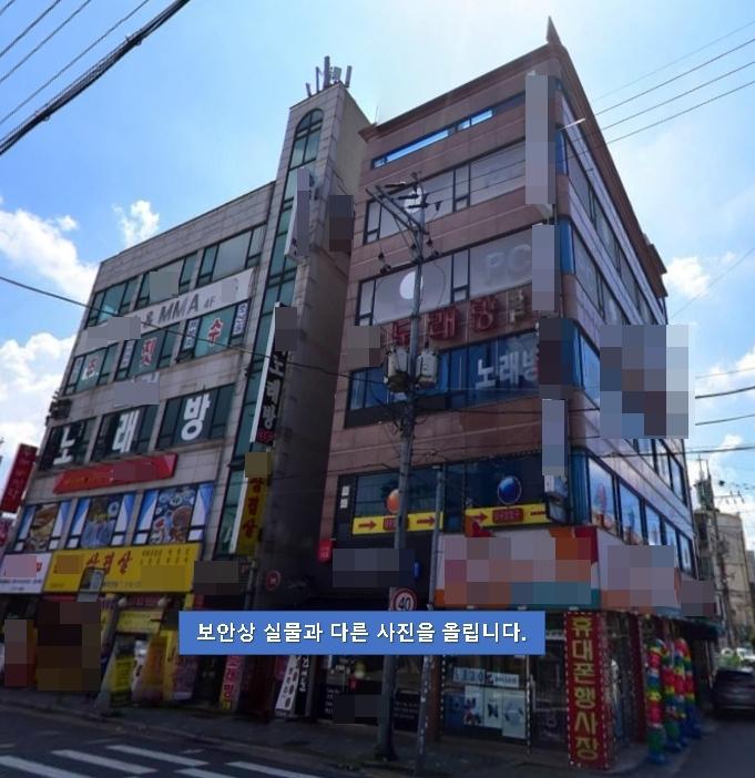 7호선 역세권 건물. 인천꼬마빌딩