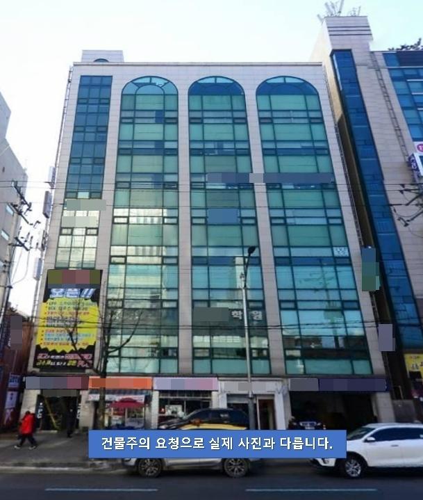 인천 부평로데오 상권의 메인건물! 인천빌딩매매