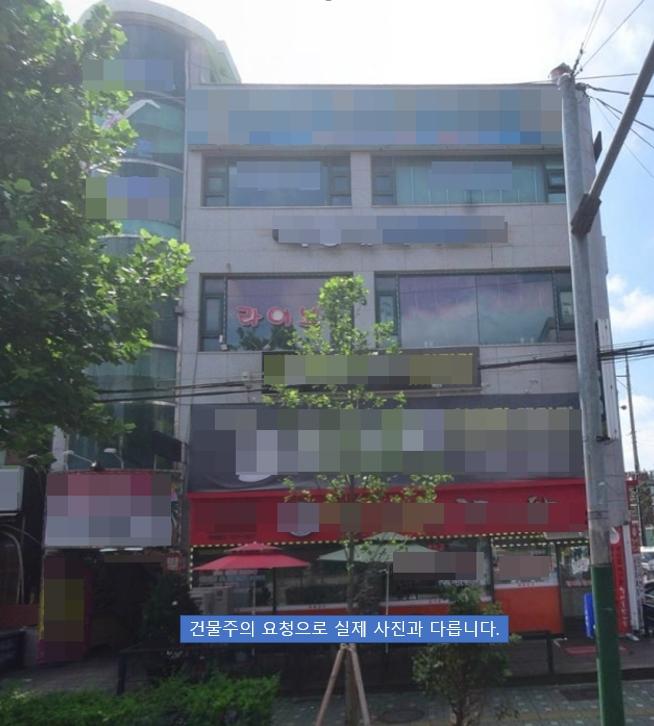 인천 초역세권 가시성 좋은 대로변 건물!! 인천꼬마빌딩