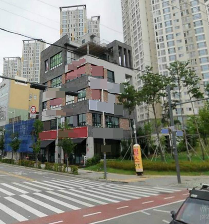 삼거리 코너 건물