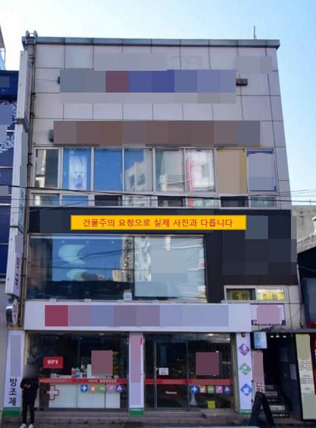 초역세권 + 일반상업지역 대로변 건물!! 부천건물매매