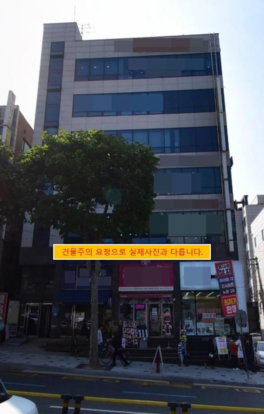 서울시 대로변 코너 건물!! 서울강서구 건물매매