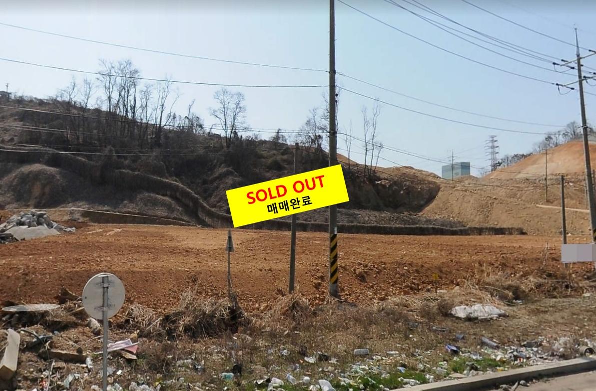 큰 대지의 물류창고 및 공장 부지!! 인천건축부지!!