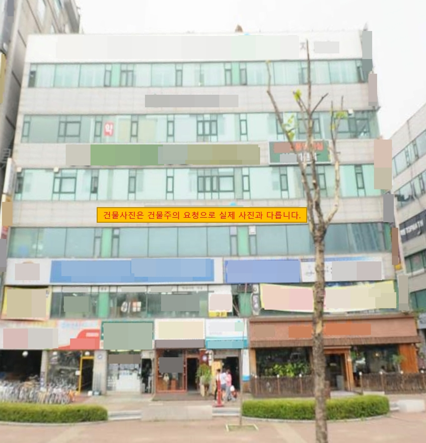 부천 역세권 대로변 건물!!부천꼬마빌딩+부천건물매매