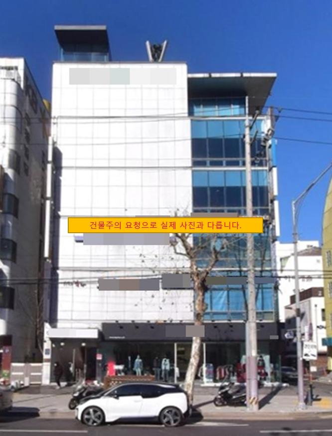 일반상업지역 대로변 빌딩!!인천꼬마건물+인천건물매매