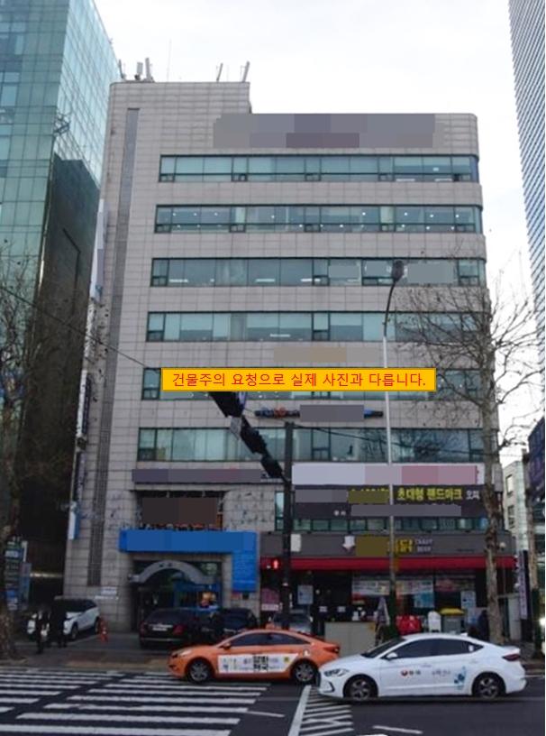 유동인구 많은 일반상업지 대로변 건물!!인천꼬마빌딩!!인천건물매매!!인천상가