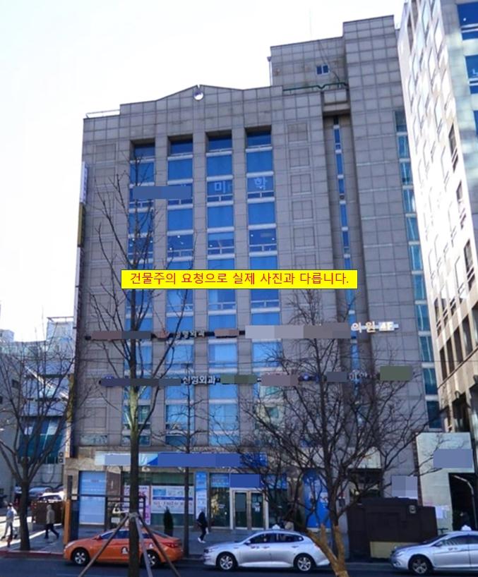 역세권 대로변 코너 건물!!서울꼬마빌딩!!서울건물매매