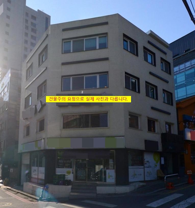 가시성 좋은 사거리 코너 상가주택 건물!!인천꼬마빌딩!!인천건물매매!!