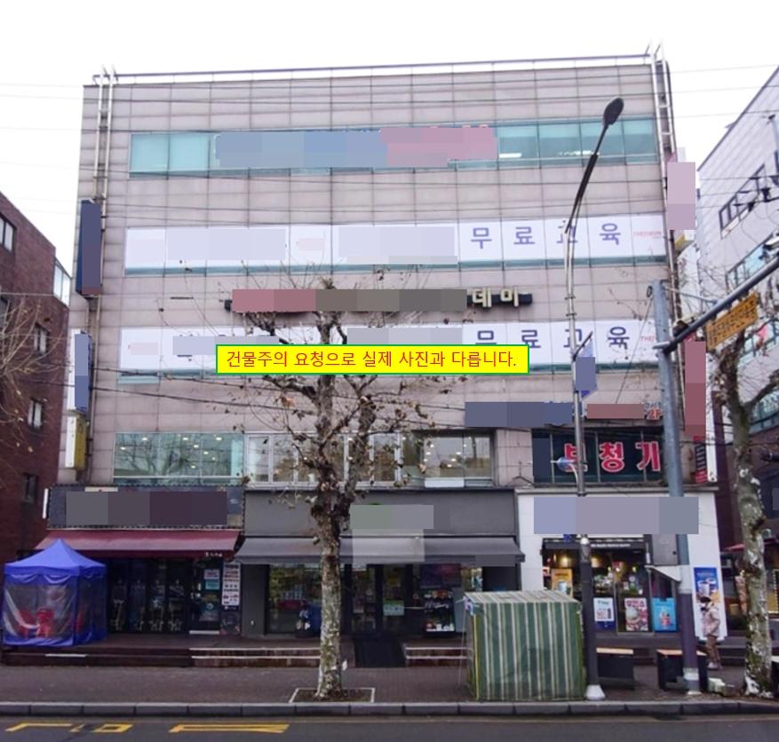 서울건물매매!!서울꼬마빌딩!! 초역세권 가시성 좋은 일반상업지 서울건물매매!!