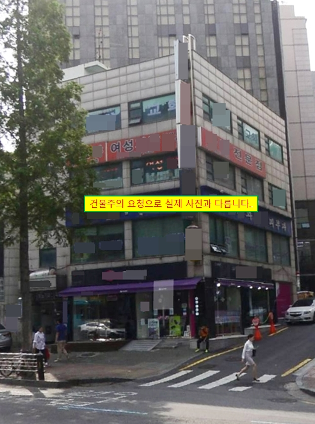 서울건물매매!!서울꼬마빌딩!! 역세권 유동인구 많은 서울건물매매!!