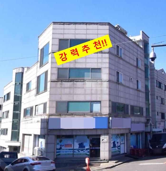 인천꼬마빌딩!!인천 역세권의 상가주택!!
