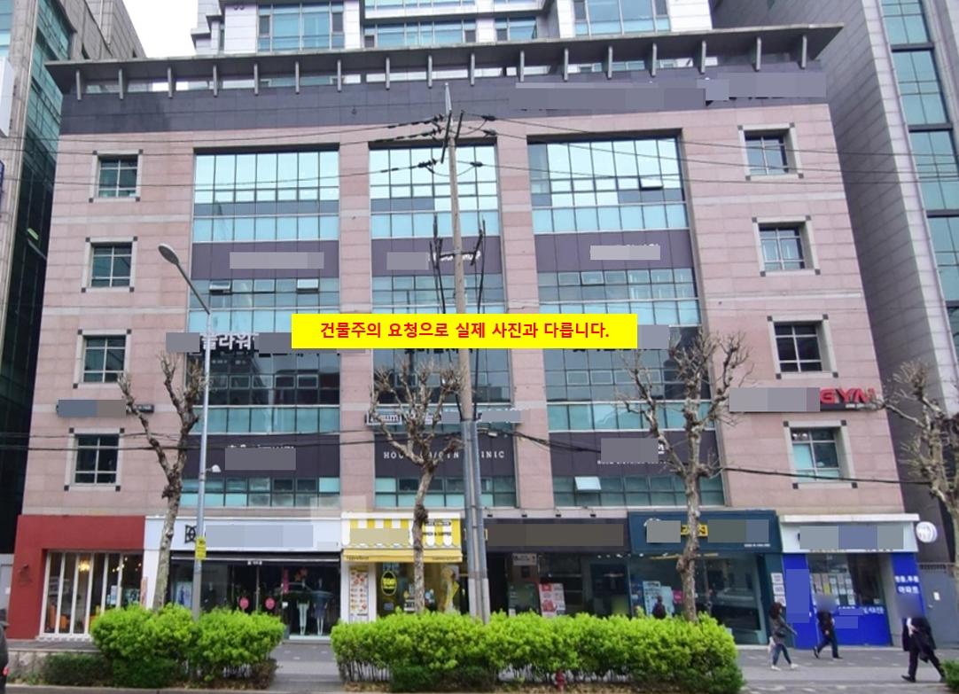 인천빌딩매매!! 인천꼬마빌딩!! 유동이 많은 일반상업지역의 귀한 건물!!