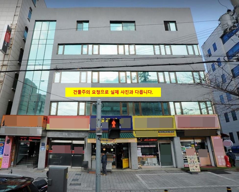 서울꼬마빌딩!! 서울건물매매!! 대로변에 가시성 좋은 신축 상가주택 건물!!