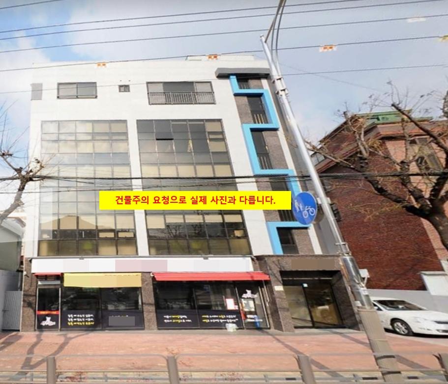 서울꼬마빌딩!! 서울건물매매!! 가시성 접근성 좋은 대로변 코너 상가 주택건물!!