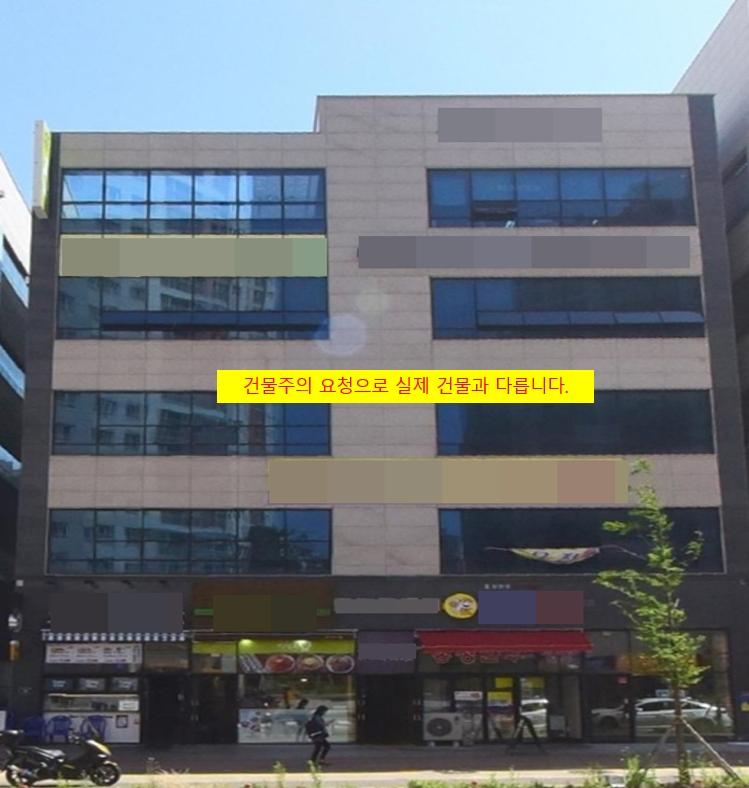 인천건물매매!! 인천꼬마빌딩!! 대단지 아파트 앞 대로변 건물!!