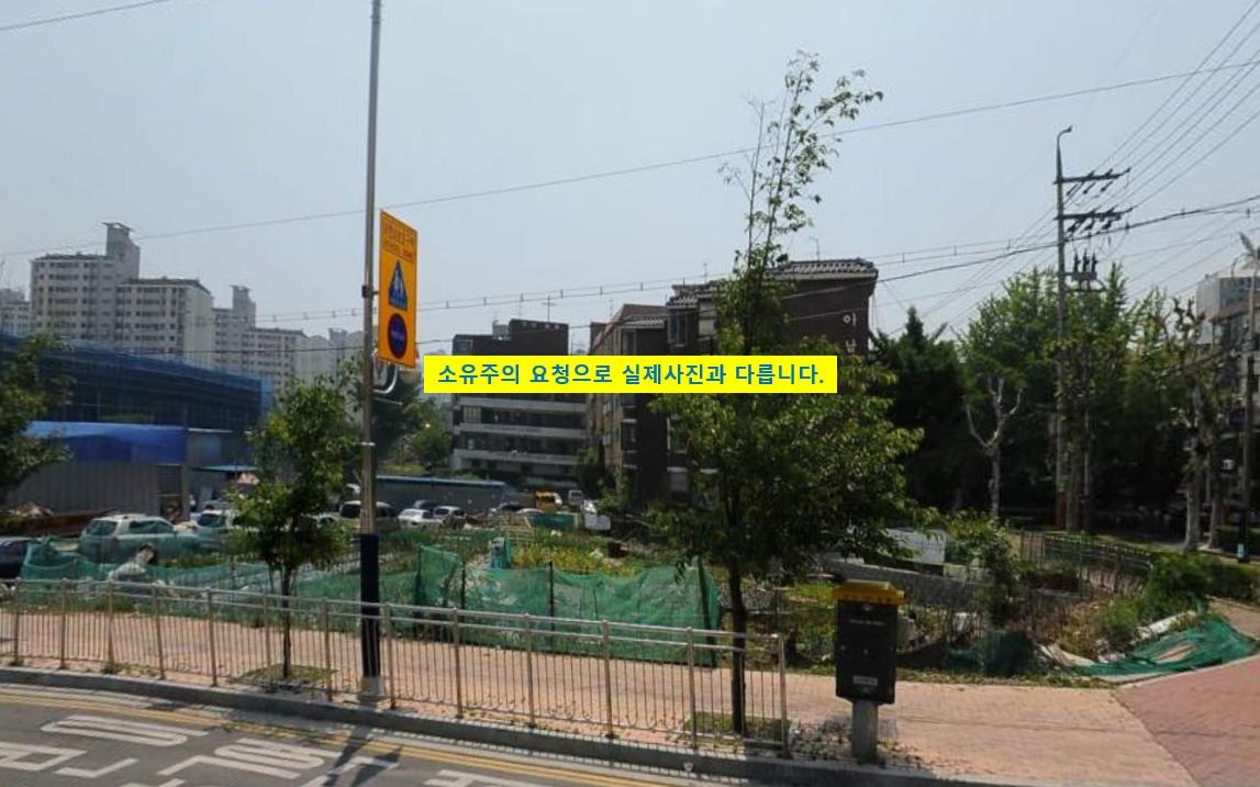 인천건축부지!! 인천시행부지!! 일반상업지 인근 지역에 역세권 코너 건축부지!!