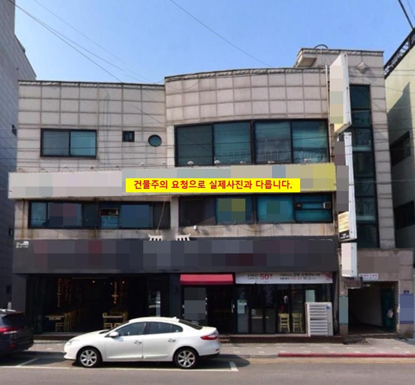 인천꼬마빌딩!!인천건물매매!! 향후 지가 상승 기대가 큰 건물!!