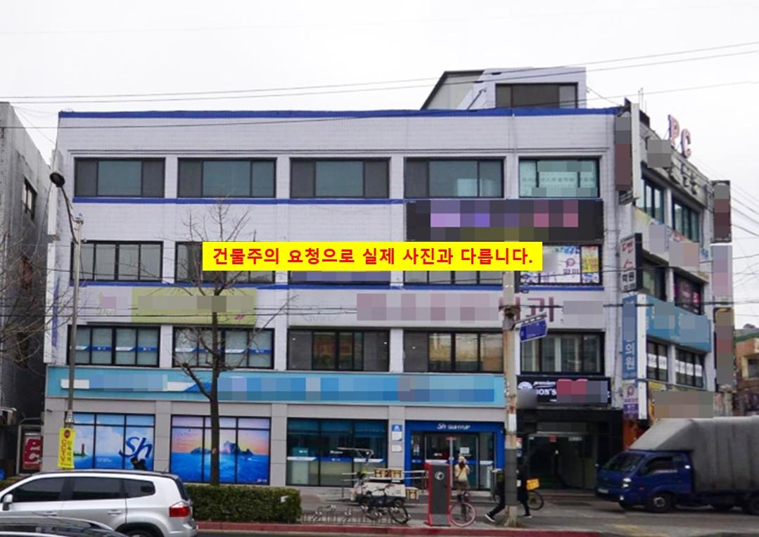 인천건물매매!!인천빌딩!! 대로변 유동인구 많은 사거리 인근 가시성 좋고 입지 및 투자가치 좋은 인천빌딩!!
